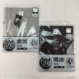 【艾樂比】台灣製男性竹碳纖維 寬肩/無袖背心內衣 吊嘎 透氣 吸汗 除臭 抗菌 竹碳背心 男無袖內衣