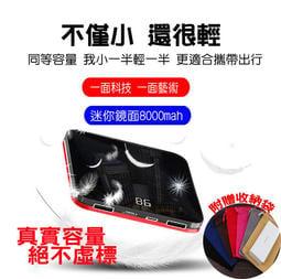 【當天發貨】迷你超薄QI無線行動電源8000mah(鋁合金機身)D76-W(附贈收納袋)