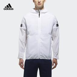 Adidas 三葉草 愛迪達半透明超薄皮膚衣 抗紫外線 防曬外套 男運動外套 防曬衣 薄款外套 男生風衣外套CV8784