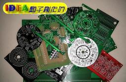 各式電路板~Layout~複製~抄板~打樣洗板~量產製造~IC解密~電路設計~SMD代工~代尋零件~電子疑難問題