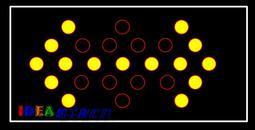 LED工程車箭頭指示燈 25燈箭頭指示燈 箭頭燈 控制器 維修