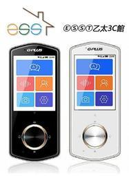 乙太3C館-(現貨/附發票) GPLUS 拓勤 二代速譯通 CD-A002LSC 4G/WiFi 雙向智能翻譯機