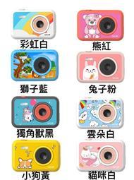 乙太3C館-(我有保固!再送32G記憶卡) SJCAM FunCam 兒童相機 1080FHD 多種可愛圖案可選