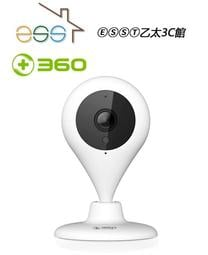 乙太3C館-現貨 附發票 360 小水滴 D603(720P) 智慧雙向無線攝影機-夜視版 WIFI監控