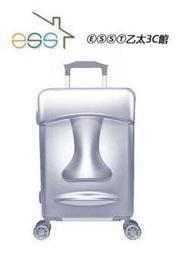 ⒺⓈⓈⓉ乙太3C館-快速出貨/可刷卡/免運 石人設計 Stoner Design 官方授權 摩艾行李箱20吋登機箱