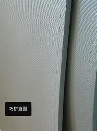 台灣製造~風靡歐美日精品 90*90*2 促銷售價$150元 單面十字紋 2邊條 網路最低價 EVA安全巧拚地墊.