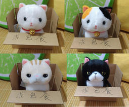 *幻想之家*【送紙箱】AMUSE日本正版短腿貓(四款一組)(玩偶布偶娃娃白貓熊貓狗柴犬絨毛柯基動物)