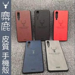 麋鹿 皮質 皮革 蘋果手機殼 IPhone 7PLUS殼I6PLUS殼IPHONE8PLUS殼i8plus殼XR殼XS殼