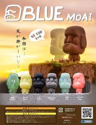 【futuretoys】 TTF2018會場 BLUE 摩艾 (石頭君 艾摩 復活島)