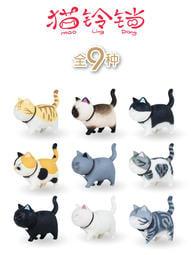 【futuretoys】 現貨 設計師 不二馬 大叔 空想造物 小小動物園 系列 貓鈴鐺 大全套 九款合售