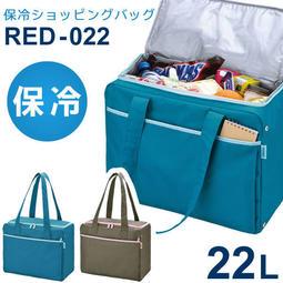 日本 THERMOS 膳魔師 保冷保溫袋 22L容量 4層斷熱 RED-022【哈日酷】