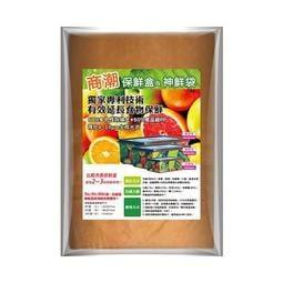 神奇蔬果保鮮袋【5斤袋】袋裝