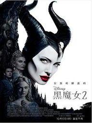 [美] 黑魔女2 (Maleficent: Mistress of Evil) (2019) BD25_18218