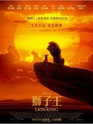 [美] 獅子王 (The Lion King) (2019) BD25_17855