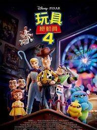 [美]玩具總動員4 (Toy Story 4) (2019) BD25_17774