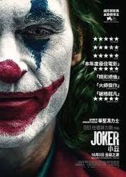 [美] 小丑 (Joker) (2019) BD25_18159