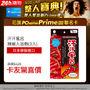 【PChome 24h購物】 日本原裝進口 汗汗風呂辣椒入浴劑-N-8378(3入) DDBQ2T-A80584708
