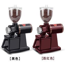 小飛鷹110V 咖啡磨豆機 家用電動咖啡豆研磨機 小型研磨器 商用磨豆機 小型半自動咖啡機