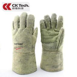 卡斯頓500度隔熱手套耐高溫手套防高溫防熱阻燃防火防燙工業五指-精品嚴選