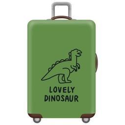 彈力行李箱保護套拉桿旅行箱套防塵罩袋20/24/28寸/30寸加厚耐磨