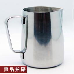 珂卡菲-新品304不鏽鋼刻度拉花杯350ml