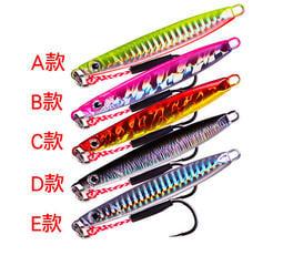 【路亞工坊 】鐵板路亞 雷射鉛魚 9cm/30g 岸拋鐵板(帶鐵板鈎) 附3本鈎及路亞環各1個
