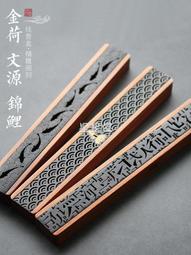 仿古個性實木質鏤空線香盒便攜臥香爐檀香盒子熏香爐家用檀沉香爐