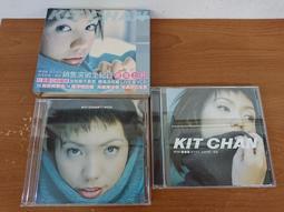 陳潔儀 那天那夜 精選 CD+VCD