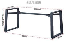 【風禾家具】SN-35-1:工業風4.5尺金屬傢俱【台中3500送到家】鐵件 餐桌 鐵架 造型腳座 會議桌腳架 烤漆鐵腳