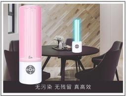 【現貨】110V電壓大功率紫外線消毒燈家用紫外線燈紫外線殺菌燈除蟎UV燈臭氧滅菌燈