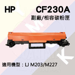 HP LJ Pro M203/MFP M227 副廠碳粉匣 (CF230A)