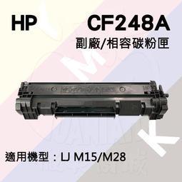 HP M15/M28 副廠碳粉匣 (CF248A)