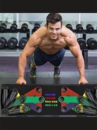 全館免運 伏地挺身器男健身板俯臥撐器練胸肌訓練器材俯臥撐輔握訓練器「名爵生活館」