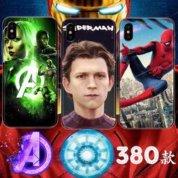 復仇者聯盟4 漫威手機殼samsungA10 A20 A30 A92018 A72018 A82018 A8plusA8