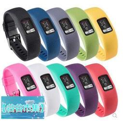 【谷谷市集】佳明 Garmin vivofit3 硅膠錶帶 替換腕帶 運動款手錶帶 智能手錶帶 簡約防水男女腕帶