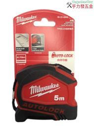 [乎力發五金] Milwaukee 米沃奇 48-22-6845 5M全公分自停捲尺 Auto-lock