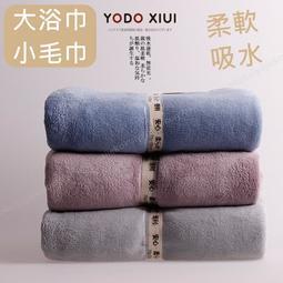 浴巾 毛巾 吸水浴巾 柔軟浴巾 海灘巾 沙灘巾 兒童毛巾 乾髮巾