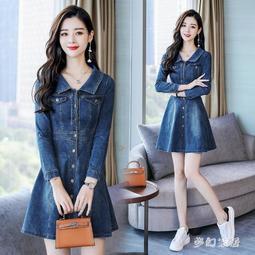 中大尺碼秋裝新款韓版顯瘦中長款長袖牛仔洋裝 5904—飛魚家飾