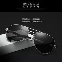 【艾麗莎】男士偏光太陽眼鏡 抗UV400限量精品墨鏡鋁鎂金屬框彈力鏡腳 新款復古經典飛行員外型適用騎車開車駕駛13201