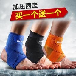 護踝男女腳腕關節固定扭傷防護腳裸運動保暖籃球護腳踝