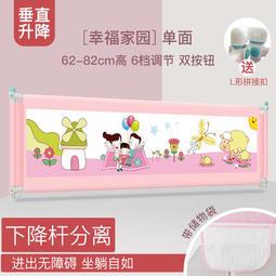 床護欄 床邊護欄 床圍欄單面三面寶寶防摔嬰兒防護欄防掉床邊兒童擋板床上幼兒通用