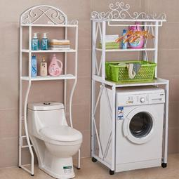 衛生間浴室落地置物架廁所馬桶架洗衣機架子洗手間防水免打孔壁掛--客臨生活館