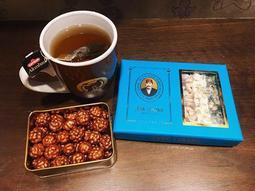 預購 土耳其軟糖 HAFIZ MUSTAFA 開心果 石榴 柑橘 蜂蜜 核桃 無花果 蜂蜜 伴手禮盒【馬克土溫】