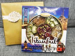 預購 土耳其 Tugba 綜合軟糖 伊斯坦堡限定 圓盒款 450g 開心果 石榴 玫瑰 核桃【馬克土溫】