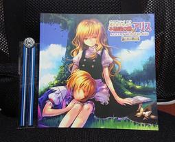 同人誌 同人誌 東方project 霧雨 魔理莎 愛麗絲 萌少女領域 插畫 小說 全彩 上下集合售