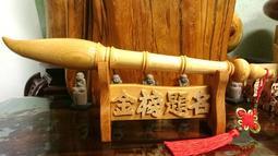 正宗台灣紅檜一呎六(47公分)文昌筆組 含台灣紅檜原木筆架一整組
