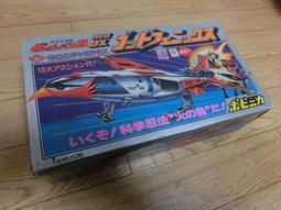全新未使用 拆封檢查 日版 科學小飛俠 鳳凰號座機