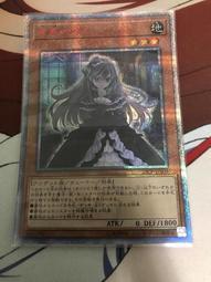 【閃電隨賣-A】日紙 20CP-JPS09  屋敷童子 (日紙紅鑽/20TH紅鑽)