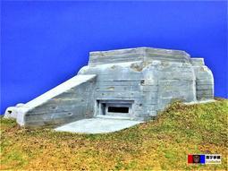 [環宇爭藏] 1/72 二戰德軍齊格菲防線大型碉堡場景 完成品 現貨