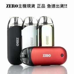 【蒸氣哥】原裝正品 Vaporesso RENOVA ZERO KIT 填充式 主機 zero小煙
